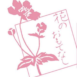 長生館ロゴ2