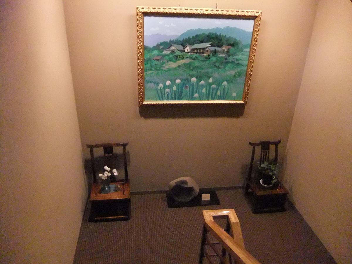 女将の絵画コレクション「ミニアートギャラリー」
