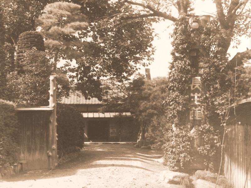 創業当時の玄関