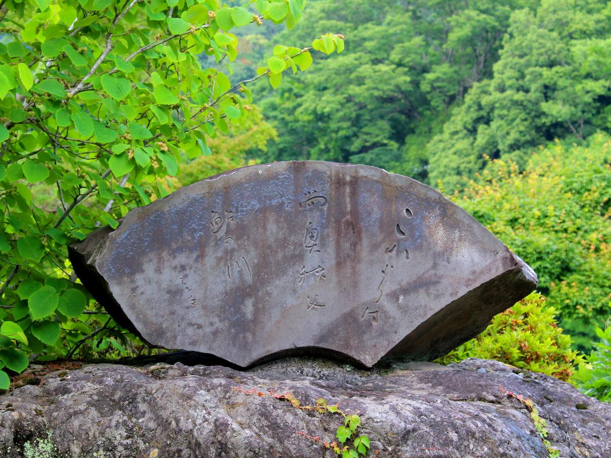 高浜虚子の句碑は長生稲荷の近くにあります。