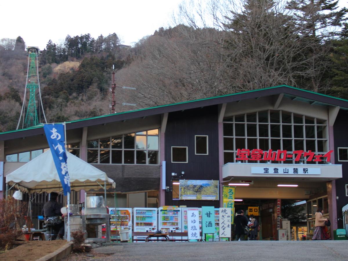 山麓駐車場から階段をのぼったところにロープウェイ山麓駅があります。